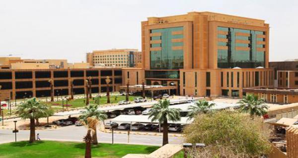 مستشفى كلية ابن سينا