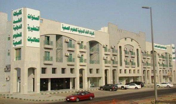 كليات الغد الدولية Alghad International Colleges السعودية قدم الان